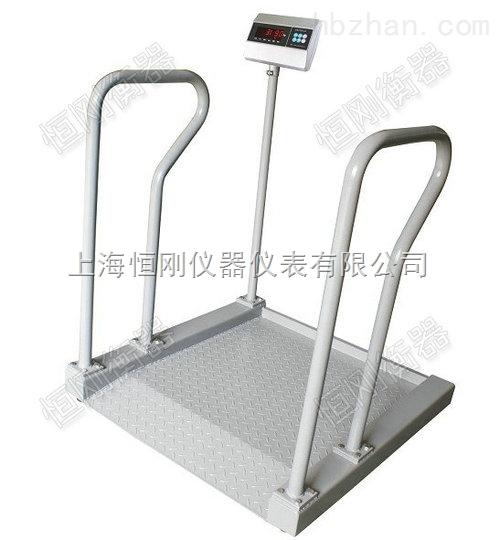称轮椅的透析专用秤价格