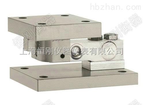 配料控制用悬梁臂式称重传感器模块