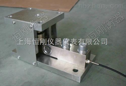 泥料罐固定式称重模块 5吨电子称重传感器