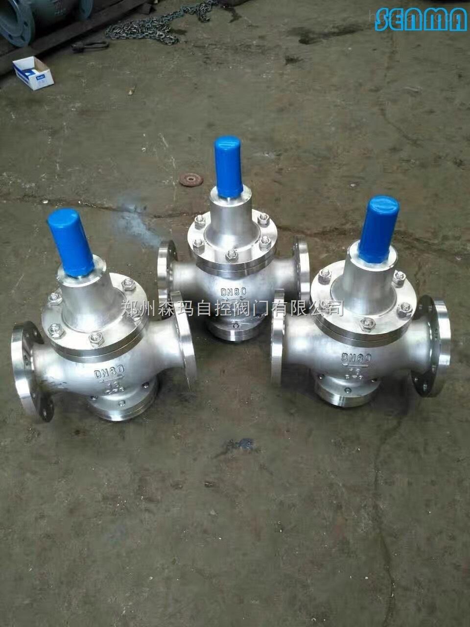 y42w不锈钢蒸汽减压阀y42w图片