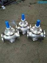 不鏽鋼蒸汽減壓閥Y42W