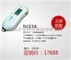 NJ33A新生儿黄疸检测仪厂家价格
