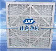 重庆渝北区粗效纸框过滤器空调箱空气过滤器一次性折叠式过滤器