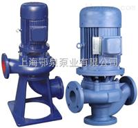 LW、GW型大流量管道排污泵