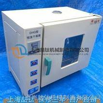 101-2規格的幹燥箱說明