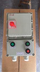 BLK52-32A武汉炼油厂铝合金防爆断路器