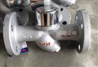 CS49H热动力式(圆盘式)(北京式)疏水阀