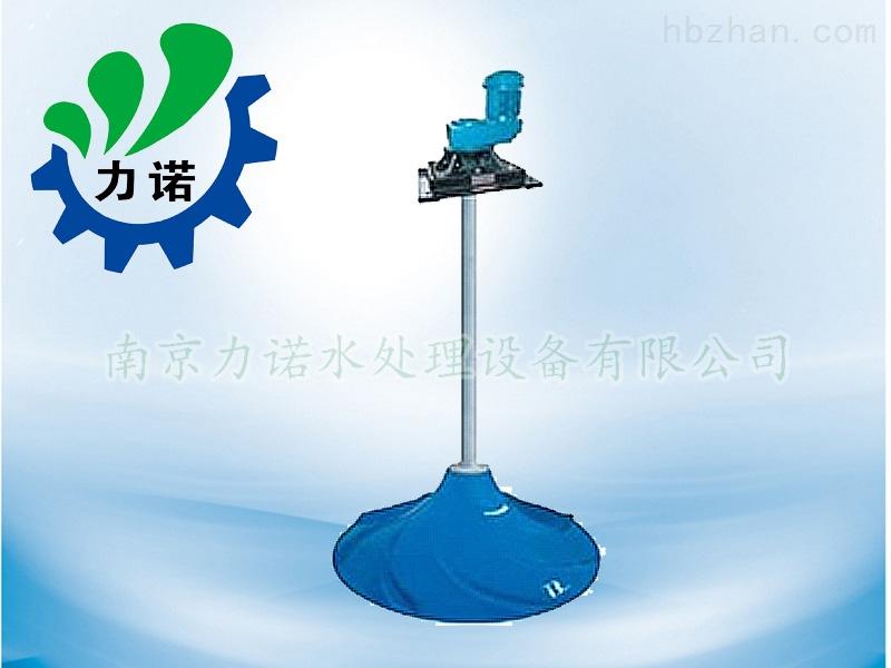 不锈钢玻璃钢立式伞型双曲面搅拌机