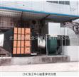 CNC加工中心集中式油雾净化器