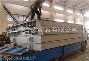 合庆镇30吨地磅多少钱 浦东10米地磅价格