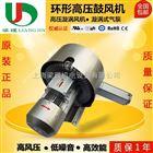 旋涡气泵_漩涡气泵_高压鼓风机_双叶轮旋涡气泵_高压旋涡气泵