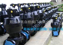 盖米常闭式气动隔膜阀G6B41J