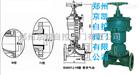 常开式气动隔膜阀G6K41J
