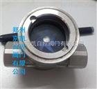 内螺纹视镜SG-YL-11
