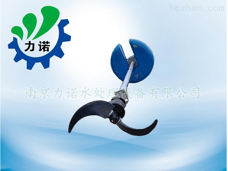潜水低速浮筒搅拌机