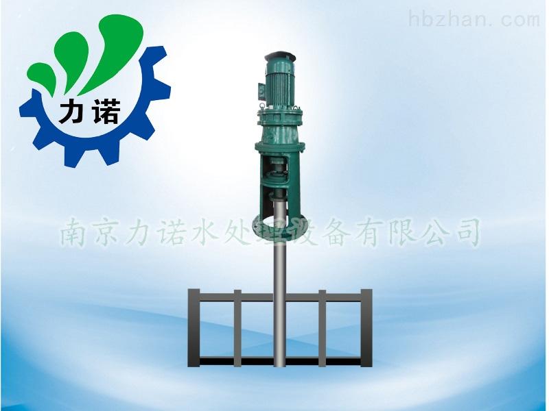 非标定制絮凝池立式框锚式搅拌机
