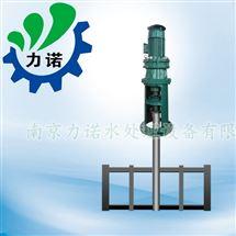 JBK系列可调速不锈钢锚框式搅拌机