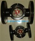 叶轮法兰水流指示器