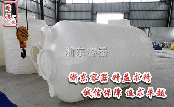 浙江10吨塑料储罐