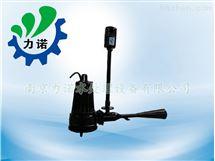 力诺深水自吸式潜水射流曝气机