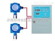 化工厂罐区氢气气体报警器 氢气浓度超标探测器