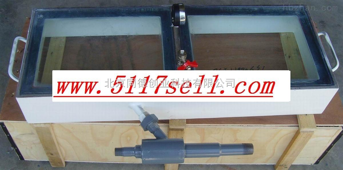 罐底焊缝真空检测盒