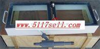 PSZ罐底焊缝真空检测盒