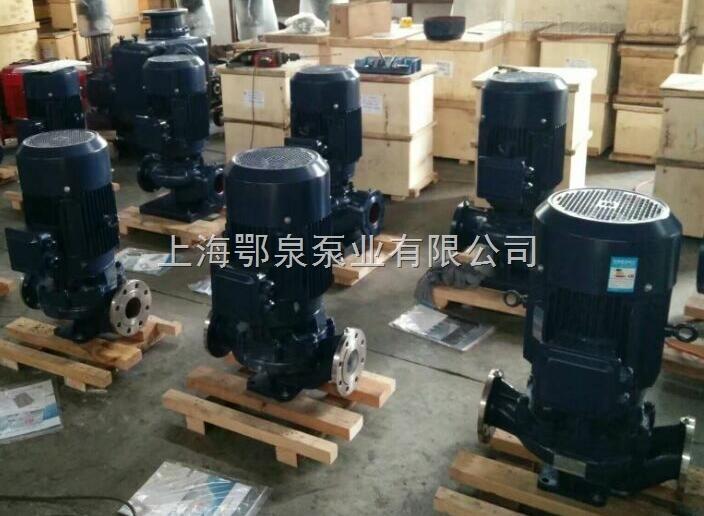 立式單級單吸化工泵