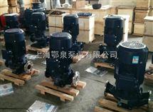 IHG係列立式單級單吸化工泵