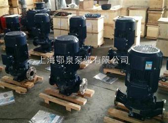 IHG系列立式单级单吸化工泵