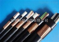KX-GS-VVP 2*2.5 補償電纜