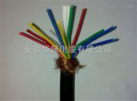 ZC-DJYPVP-500V 3*2*1.5計算機屏蔽電纜