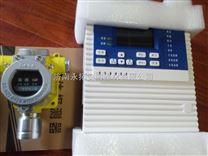 RBK-6000-ZL9在線壁掛式液化氣報警器