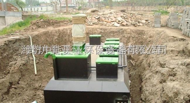 小型养猪场猪栏尿液废水处理达标