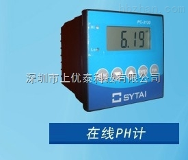 PC-3120PH值控制器;PH值控制器