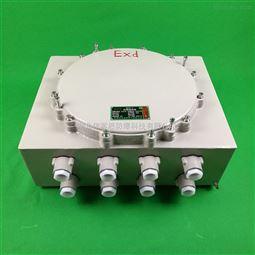 BJX防爆接线箱的安装尺寸
