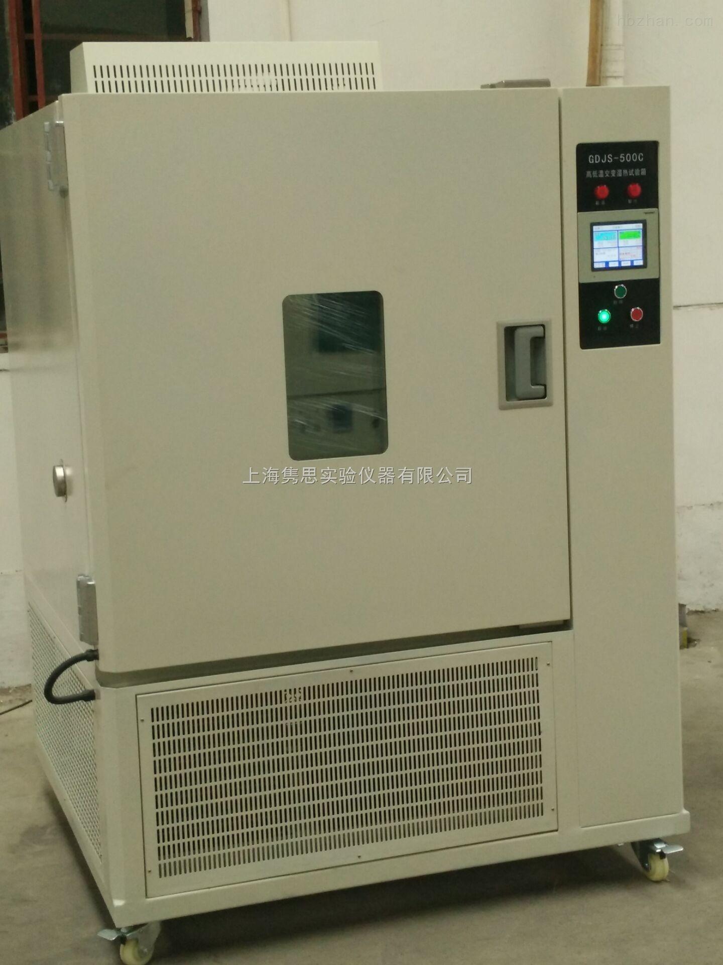 超低温老化试验箱,-100度高低温试验箱