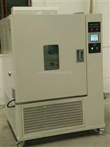 高低溫老化試驗箱,低溫測試試驗機