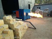 渝中区生物质秸秆燃烧炉子 环卫清洁燃烧机价格配置