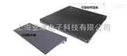 双层电子小地磅304全不锈钢秤台隔爆型上海地磅秤