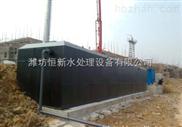 邵阳医院一体化污水处理设备价格