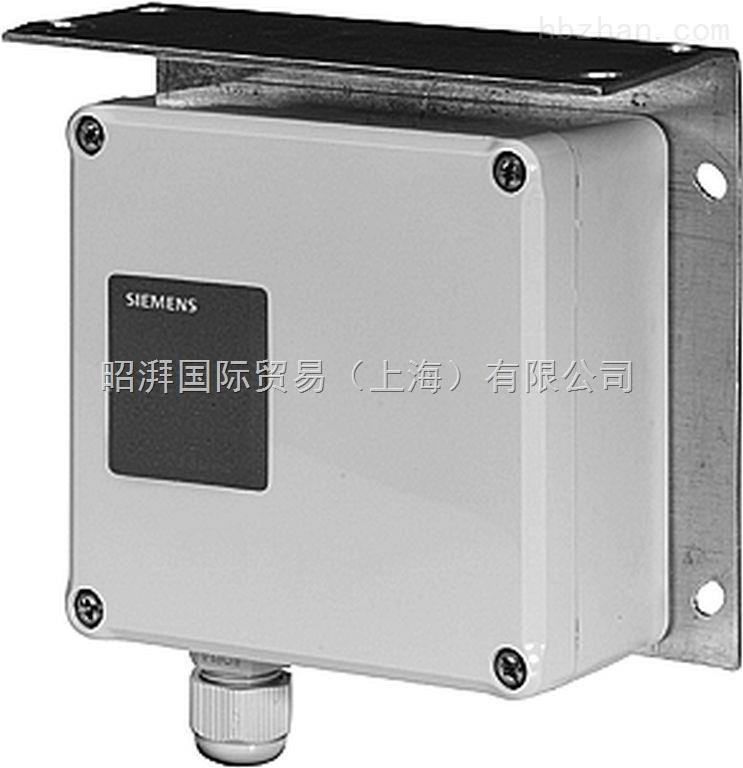 德国西门子QBE61.3-DP10 液体和气体差压传感器