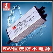 一号电源5WLED防水筒灯电源