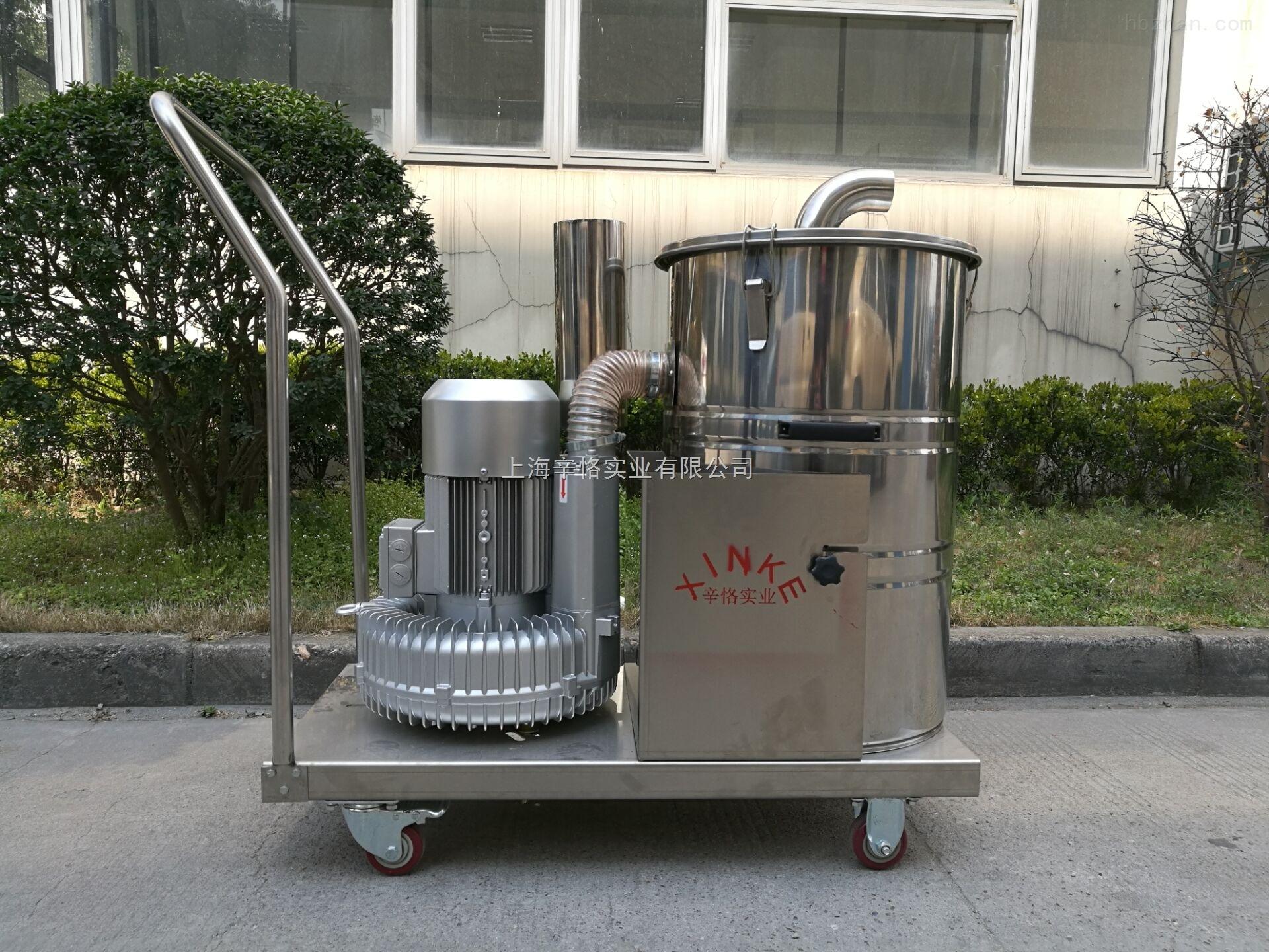 紡織廠專用吸塵器