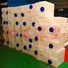 上海方形加药箱 加湿器配套水箱 PE化工容器小型