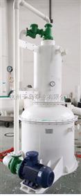 立式环保型真空泵