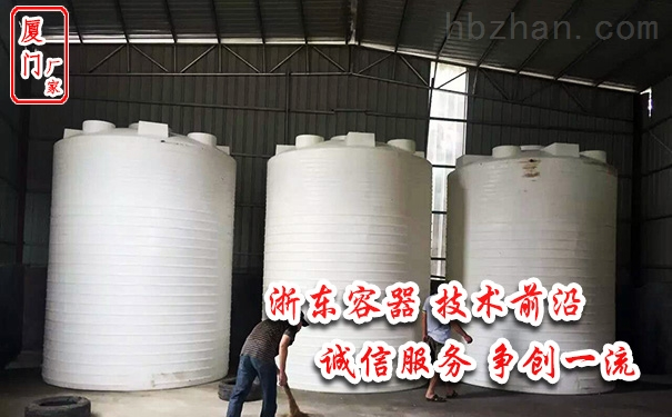 福建10吨盐酸塑料储罐