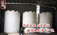 15吨大型塑料储罐