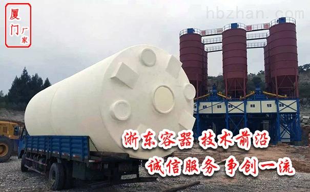 40吨大型塑料水箱规格