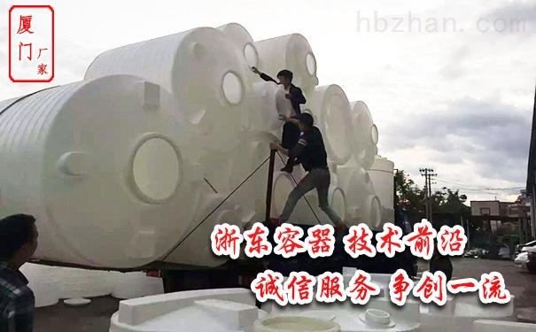 福安10吨塑料储罐